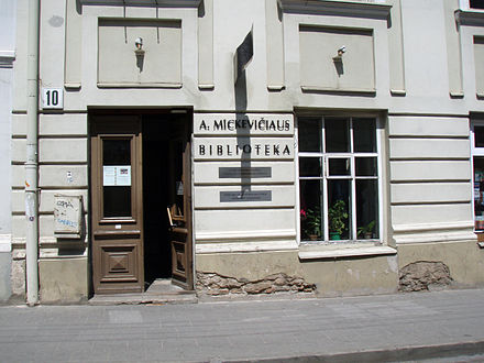 440px-mickeviciaus_biblioteka
